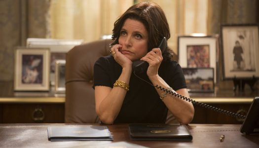 Veep: The Complete Fifth Season Giveaway