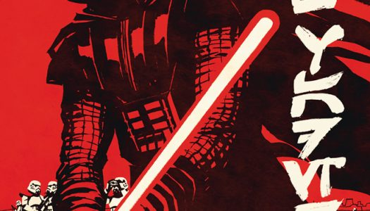 Darth Vader #25 Advance Preview