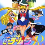 Sailor Moon R The Movie