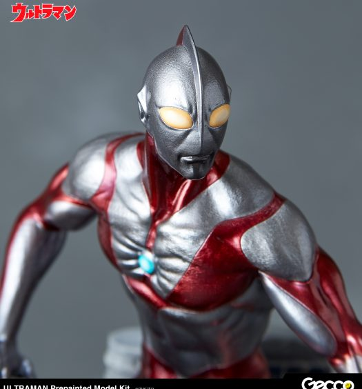Ultraman prepainted model