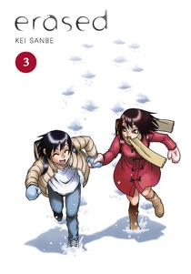 Erased Volume 3